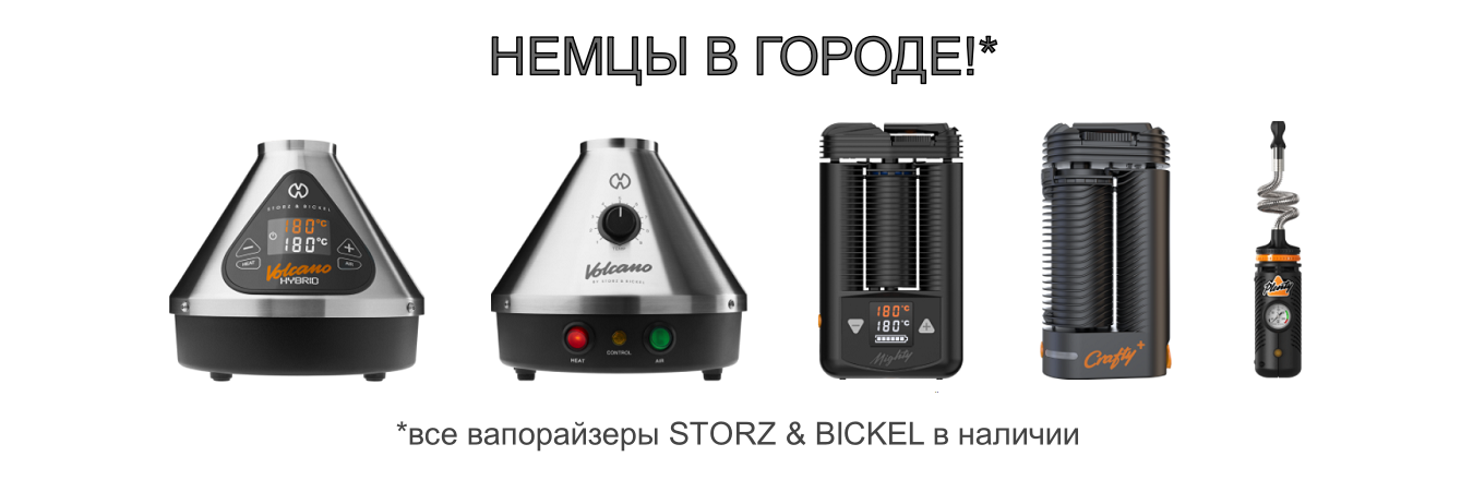 storz_and_bikel1